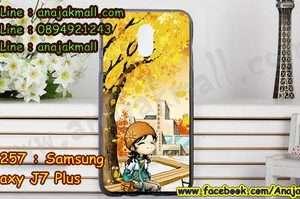M3257-12 เคสยาง Samsung Galaxy J7 Plus ลาย Fastiny