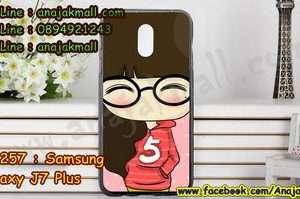 M3257-16 เคสยาง Samsung Galaxy J7 Plus ลายฟินนี่