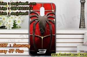M3257-17 เคสยาง Samsung Galaxy J7 Plus ลาย Spider