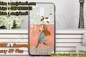 M3257-18 เคสยาง Samsung Galaxy J7 Plus ลาย Mohiko