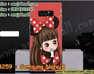 M3259-01 เคสยาง Samsung Note 8 ลาย Nikibi