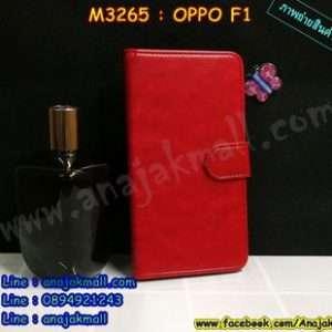 M3265-01 เคสฝาพับไดอารี่ Oppo F1 สีแดงเข้ม