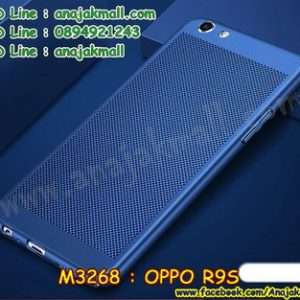 M3268-01 เคส PC ระบายความร้อน OPPO R9S สีน้ำเงิน