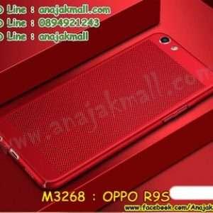 M3268-02 เคส PC ระบายความร้อน OPPO R9S สีแดง