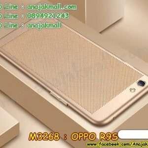 M3268-03 เคส PC ระบายความร้อน OPPO R9S สีทอง