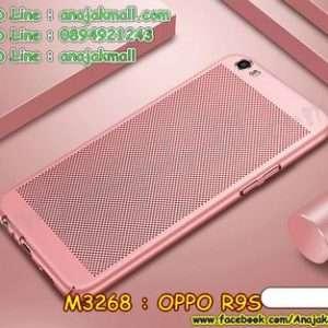 M3268-04 เคส PC ระบายความร้อน OPPO R9S สีทองชมพู