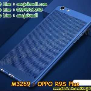M3269-01 เคส PC ระบายความร้อน OPPO R9S Plus/R9S Pro สีน้ำเงิน