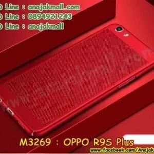 M3269-02 เคส PC ระบายความร้อน OPPO R9S Plus/R9S Pro สีแดง
