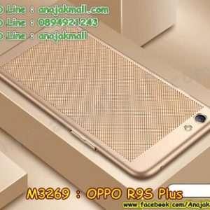 M3269-03 เคส PC ระบายความร้อน OPPO R9S Plus/R9S Pro สีทอง