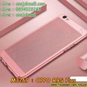 M3269-04 เคส PC ระบายความร้อน OPPO R9S Plus/R9S Pro สีทองชมพู