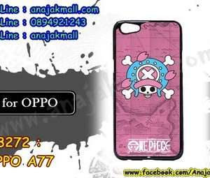 M3272-02 เคสแข็งดำ OPPO A77 ลาย Piece 22