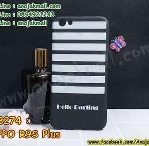 M3274-01 เคสยาง OPPO R9S Plus/R9S Pro ลาย Darling X01