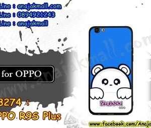M3274-02 เคสยาง OPPO R9S Plus/R9S Pro ลาย Bluemon