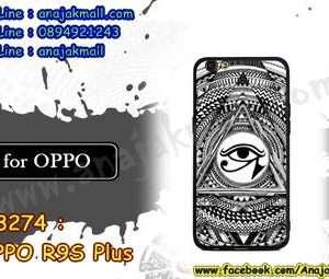 M3274-04 เคสยาง OPPO R9S Plus/R9S Pro ลาย Black Eye