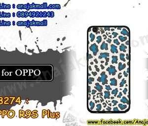 M3274-07 เคสยาง OPPO R9S Plus/R9S Pro ลาย Leopard WH
