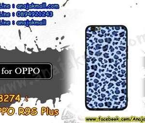 M3274-08 เคสยาง OPPO R9S Plus/R9S Pro ลาย Leopard BL