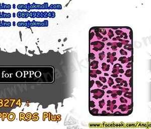 M3274-09 เคสยาง OPPO R9S Plus/R9S Pro ลาย Leopard PK