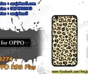 M3274-10 เคสยาง OPPO R9S Plus/R9S Pro ลาย Leopard YW