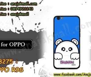 M3275-02 เคสยาง OPPO R9S ลาย Bluemon
