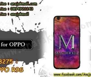 M3275-03 เคสยาง OPPO R9S ลาย Magnificent