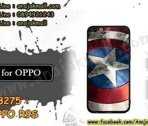 M3275-05 เคสยาง OPPO R9S ลาย CapStar
