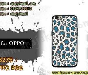 M3275-07 เคสยาง OPPO R9S ลาย Leopard WH