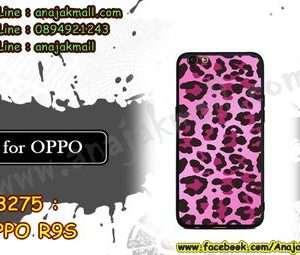 M3275-09 เคสยาง OPPO R9S ลาย Leopard PK