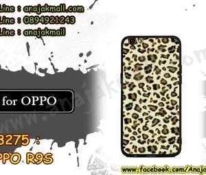M3275-10 เคสยาง OPPO R9S ลาย Leopard YW