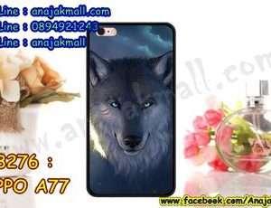 M3276-13 เคสยาง OPPO A77 ลาย Wolf