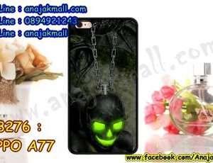M3276-21 เคสยาง OPPO A77 ลาย Black Skull 02