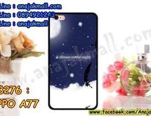 M3276-22 เคสยาง OPPO A77 ลาย Dream Night