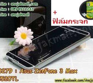 M3279-03 เคสอลูมิเนียม Asus Zenfone3 Max-ZC520TL หลังเงากระจก สีดำ