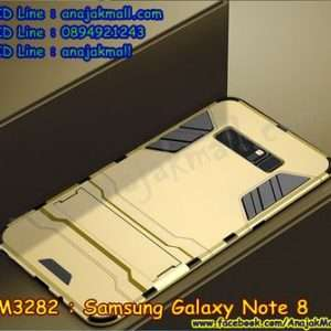 M3282-01 เคสโรบอท Samsung Note 8 สีทอง