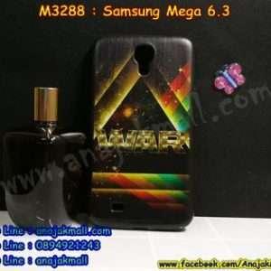 M3288-01 เคสยาง Samsung Mega 6.3 ลาย War