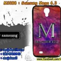 M3288-03 เคสยาง Samsung Mega 6.3 ลาย Magnificent
