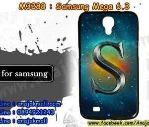 M3288-04 เคสยาง Samsung Mega 6.3 ลาย Super S