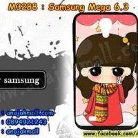 M3288-05 เคสยาง Samsung Mega 6.3 ลายฟินฟิน