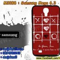 M3288-06 เคสยาง Samsung Mega 6.3 ลาย Red OX