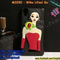 M3290-02 เคสยางติดตัวการ์ตูน Wiko Ufeel Go ลาย Una
