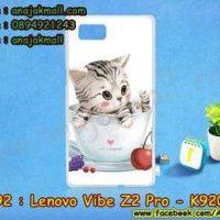 M3292-02 เคสแข็ง Lenovo Vibe Z2 Pro-K920 ลาย Sweet Time