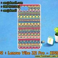M3292-03 เคสแข็ง Lenovo Vibe Z2 Pro-K920 ลาย Graphic IV