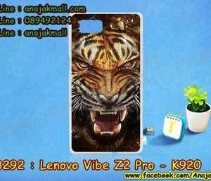 M3292-04 เคสแข็ง Lenovo Vibe Z2 Pro-K920 ลาย Tiger III