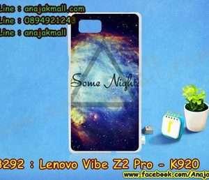M3292-05 เคสแข็ง Lenovo Vibe Z2 Pro-K920 ลาย Some Nights