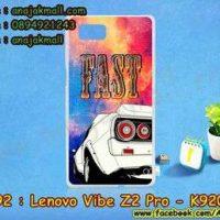 M3292-06 เคสแข็ง Lenovo Vibe Z2 Pro-K920 ลาย Fast 01