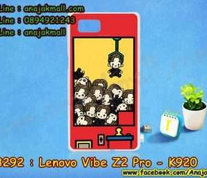M3292-07 เคสแข็ง Lenovo Vibe Z2 Pro-K920 ลาย Game 01