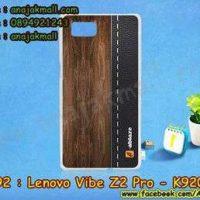 M3292-08 เคสแข็ง Lenovo Vibe Z2 Pro-K920 ลาย Classic 01