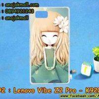 M3292-09 เคสแข็ง Lenovo Vibe Z2 Pro-K920 ลาย Malka