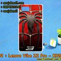 M3292-11 เคสแข็ง Lenovo Vibe Z2 Pro-K920 ลาย Spider