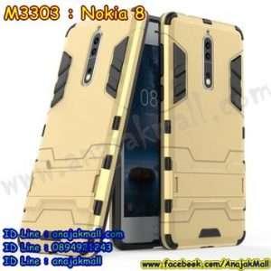 M3303-01 เคสโรบอท Nokia 8 สีทอง