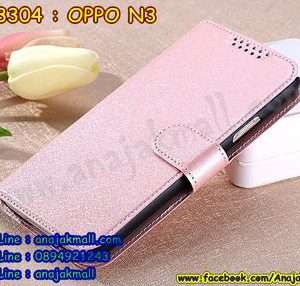 M3304-04 เคสหนังฝาพับ OPPO N3 สีชมพูอ่อน
